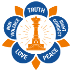 Sathya Sai International Org. - USA logo